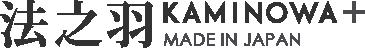 KAMINOWA 法之羽